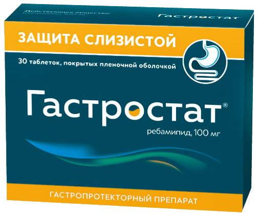 Гастростат 100мг 30 шт. таблетки покрытые пленочной оболочкой, фото №1