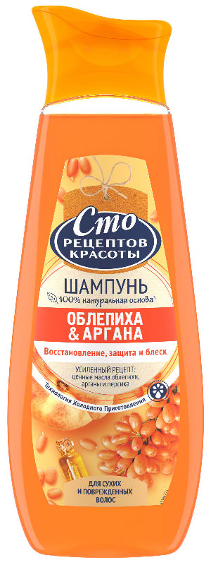 Сто рецептов красоты шампунь для сухих/поврежденных волос 380мл, фото №1