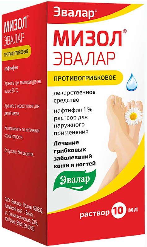 Мизол эвалар 1% 10мл раствор для наружного применения эвалар, фото №1
