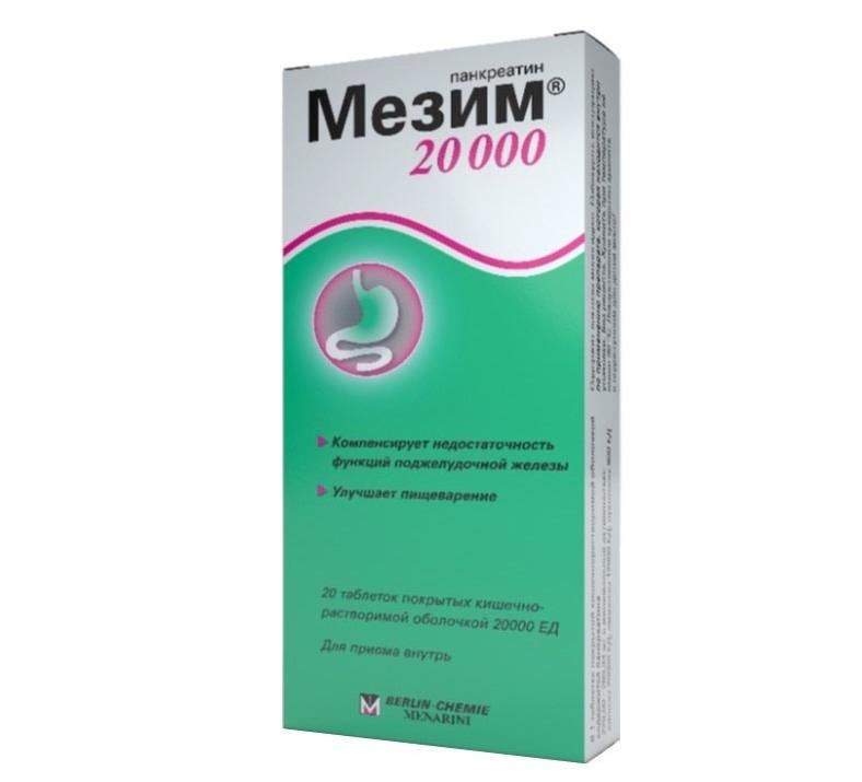 МЕЗИМ 20000 таблетки 20000 ЕД 20 шт.