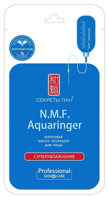 Секреты лан маска для лица шелковая n.m.f.суперувлажнение 25мл, фото №1