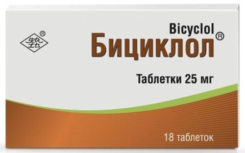 БИЦИКЛОЛ 25мг 18 шт. таблетки