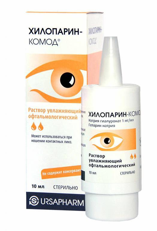 Хилопарин-комод раствор офтальмологический увлажняющий 10мл, фото №1