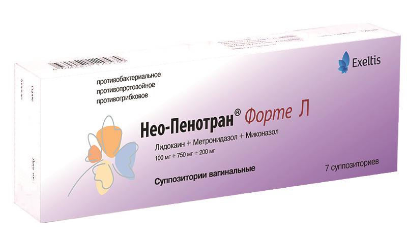 НЕО-ПЕНОТРАН ФОРТЕ Л суппозитории вагинальные 0 7 шт.