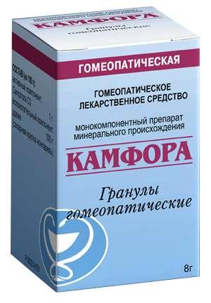 Камфора 8г гранулы гомеопатические, фото №1
