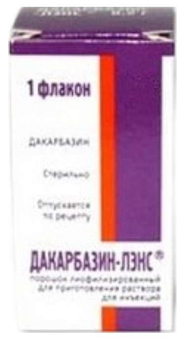 ДАКАРБАЗИН- 100мг 1 шт. лиофилизат для приготовления раствора для внутривенного введения