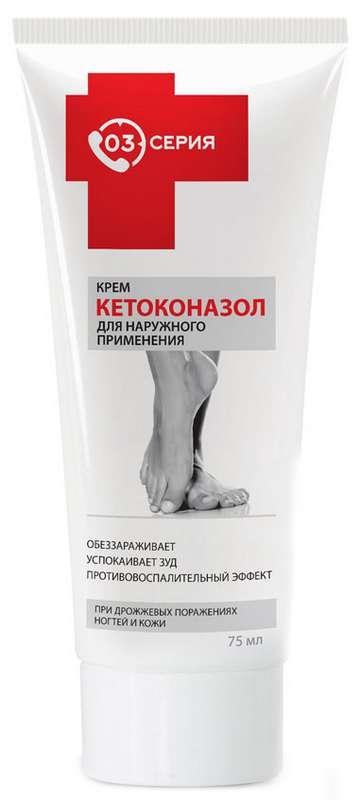 Серия 03 кетоконазол крем для наружного применения 75мл, фото №1