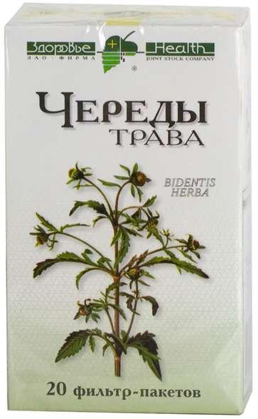 Череда трава 1,5г 20 шт. фильтр-пакет здоровье, фото №1