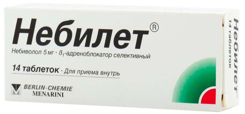 НЕБИЛЕТ таблетки 5 мг 14 шт.