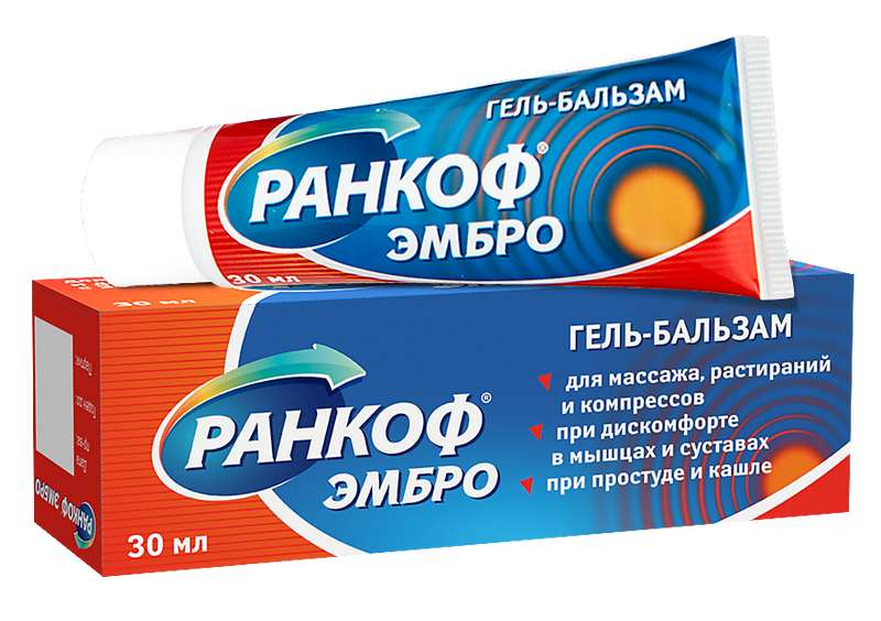 РАНКОФ ЭМБРО гель-бальзам 30мл Алина Фарма