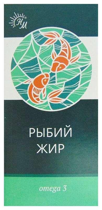 Рыбий жир солнат 50мл, фото №1
