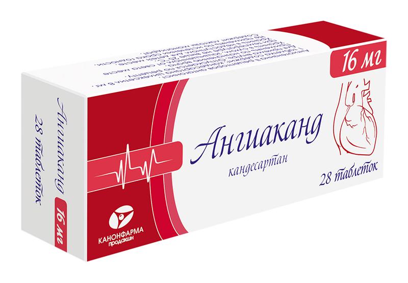 АНГИАКАНД таблетки 16 мг 28 шт.