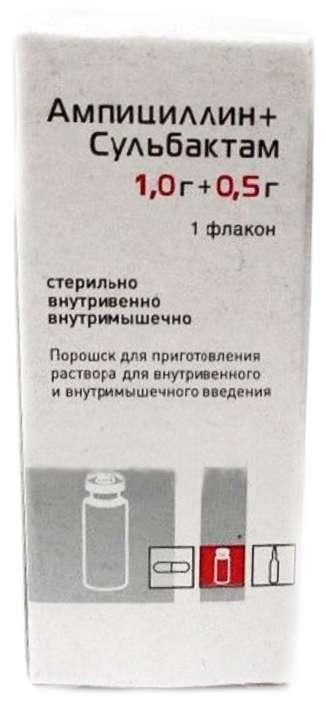 Ампициллин+сульбактам 1г+500мг 1 шт. порошок для приготовления раствора для внутривенного и внутримышечного введения с растворителем, фото №1