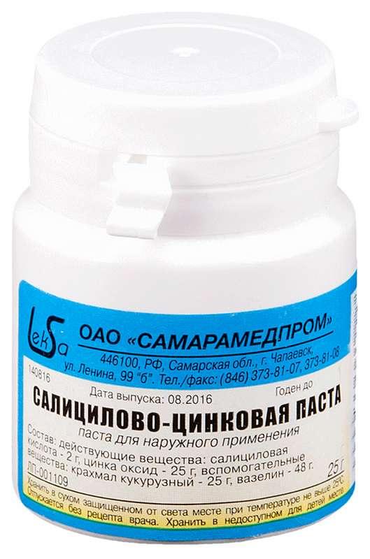 Салицилово-цинковая 25г паста для наружного применения, фото №1