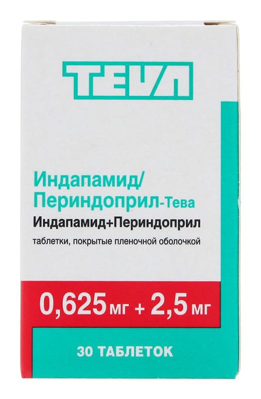 ИНДАПАМИД-ПЕРИНДОПРИЛ-ТЕВА таблетки 30 шт.