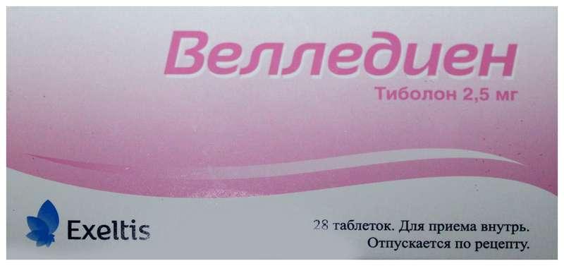 ВЕЛЛЕДИЕН таблетки 2.5 мг 28 шт.