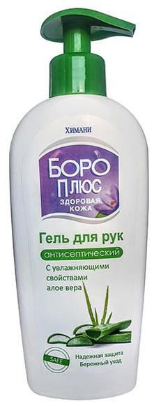 БОРО ПЛЮС гель для рук антисептический Алоэ Вера 250мл
