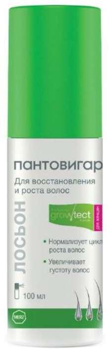 ПАНТОВИГАР лосьон для восстановления и роста волос для женщин 100мл