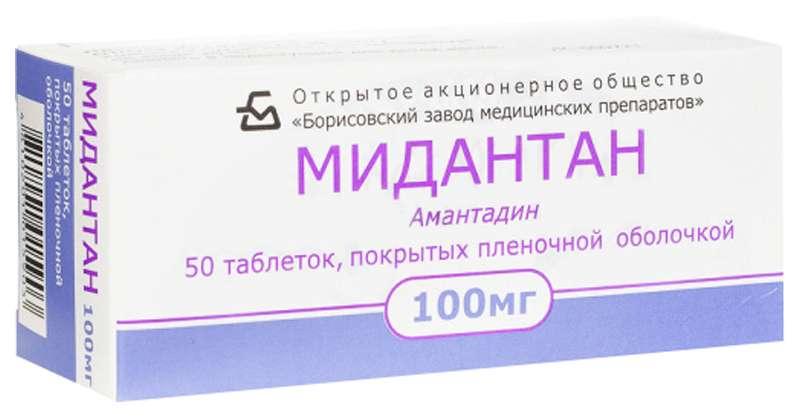 МИДАНТАН таблетки 100 мг 50 шт.