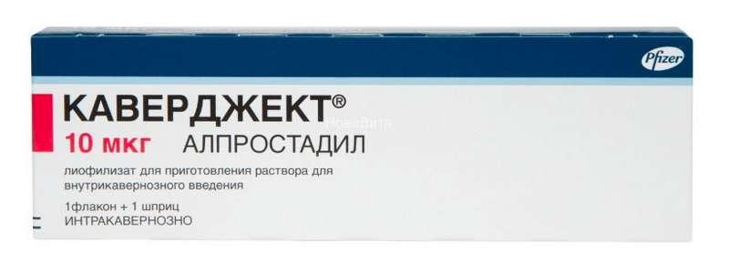 КАВЕРДЖЕКТ 10мкг 1мл 1 шт. лиофилизат для приготовления раствора