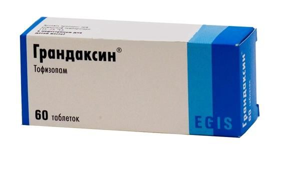 ГРАНДАКСИН таблетки 50 мг 60 шт.