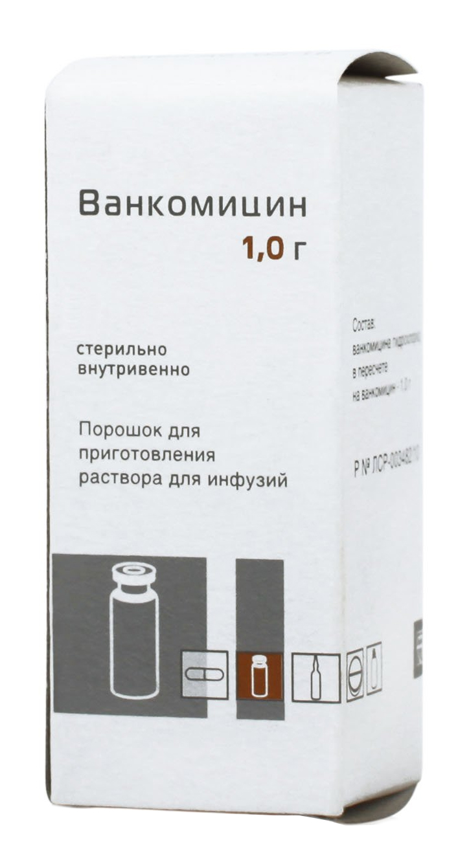 ВЕРО-ВАНКОМИЦИН порошок для приготовления раствора для инфузий 1 г