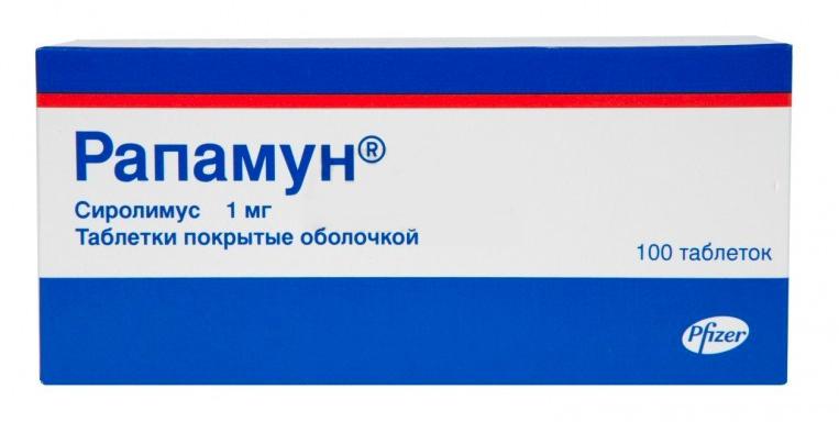 РАПАМУН таблетки 1 мг 100 шт.