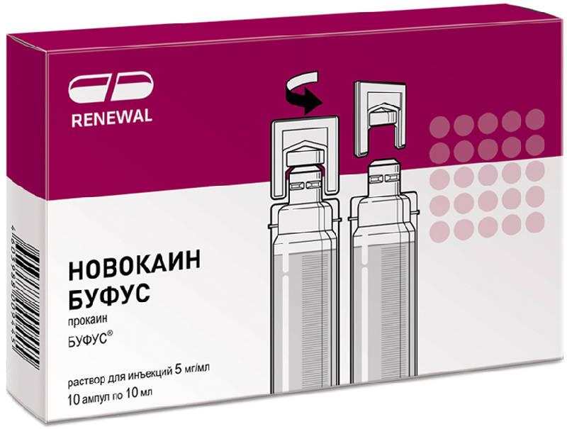 НОВОКАИН БУФУС 0,5% 10мл 10 шт. раствор для инъекций