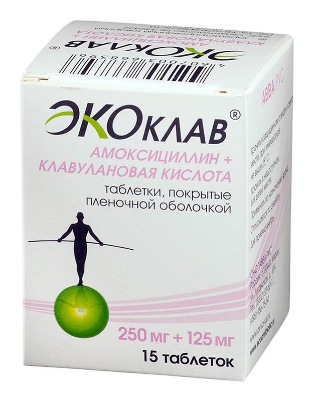 ЭКОКЛАВ таблетки 15 шт.