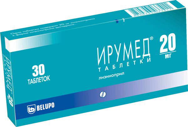 ИРУМЕД таблетки 20 мг 30 шт.