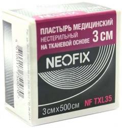 НЕОФИКС пластырь медицинский на тканевой основе 3х500см