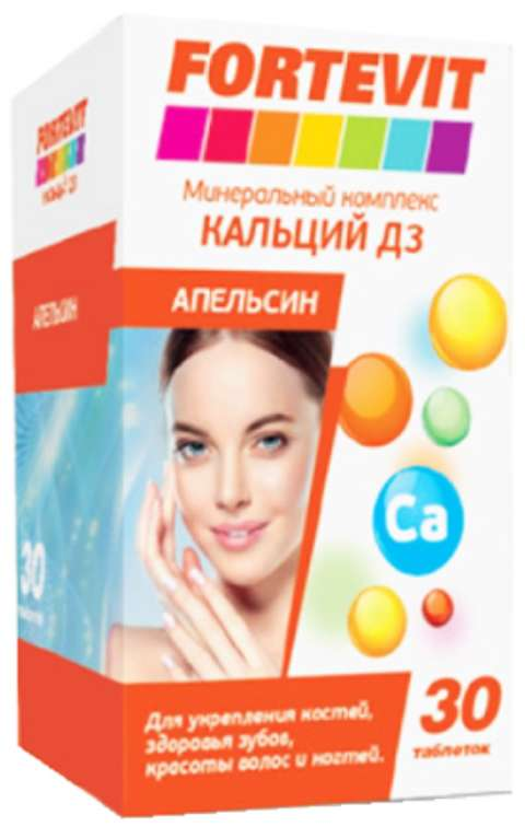 Фортевит кальций д3 таблетки апельсин 30 шт., фото №1