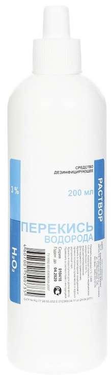 Перекись водорода 3% средство дезинфицирующее ндс 20% 200мл самарская фф, фото №1