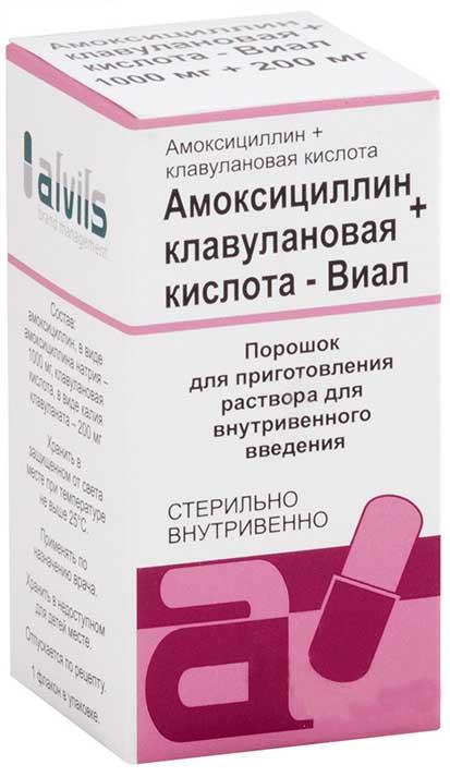 Амоксициллин+клавулановая кислота-виал 500мг+100мг 1 шт. порошок, фото №1