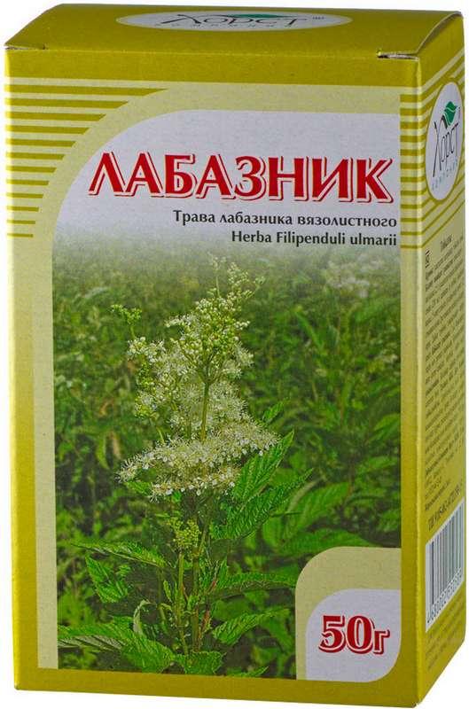 Лабазник вязолистный трава 50г, фото №1