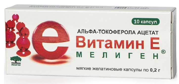 АЛЬФА-ТОКОФЕРОЛА АЦЕТАТ (ВИТАМИН Е) МЕЛИГЕН капсулы 0,2г 10 шт. (БАД)