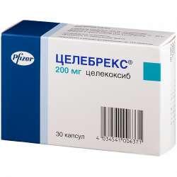 ЦЕЛЕБРЕКС капсулы 200 мг 30 шт.