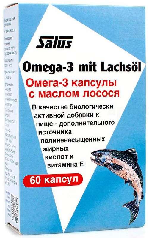 Салюс омега-3 капсулы с маслом лосося 60 шт., фото №1