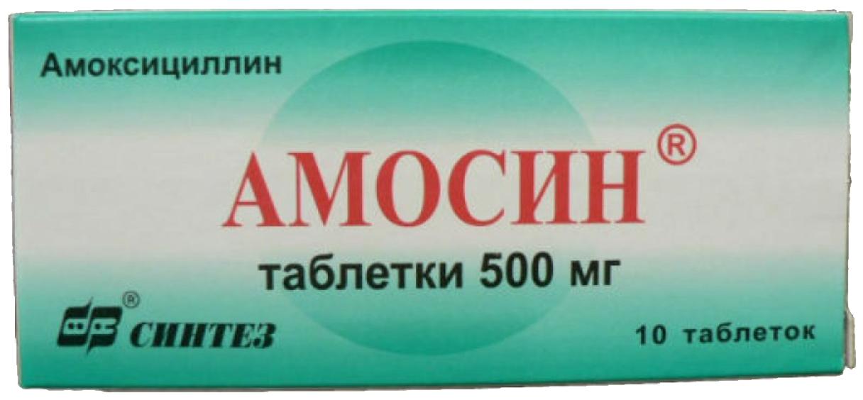 АМОСИН таблетки 500 мг 10 шт.