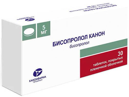Бисопролол канон 5мг 30 шт. таблетки покрытые пленочной оболочкой, фото №1
