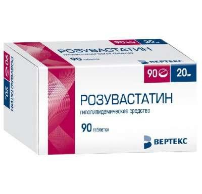 Розувастатин 20мг 90 шт. таблетки покрытые пленочной оболочкой, фото №1