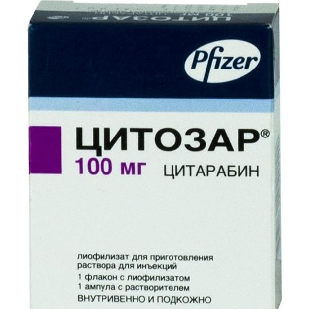 Цитозар 100 мг 1 шт. лиофилизат для приготовления раствора для инъекций