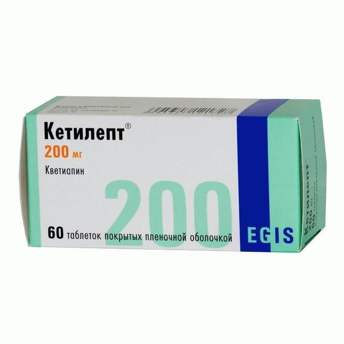 КЕТИЛЕПТ таблетки 200 мг 60 шт.