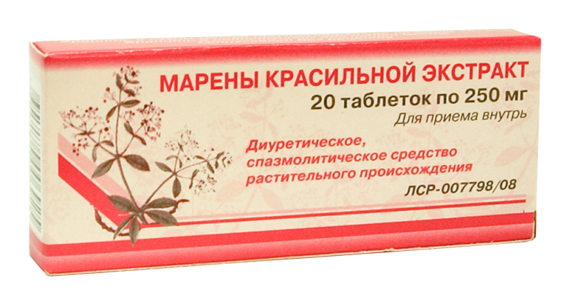 МАРЕНЫ КРАСИЛЬНОЙ ЭКСТРАКТ таблетки 250 мг 20 шт.