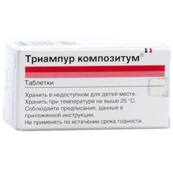 Триампур композитум 50 шт. таблетки, фото №1