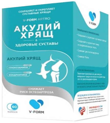 В-ФОРМ АРТРО Акулий хрящ Здоровые суставы капсулы 60 шт. Arnet Pharmaceutical