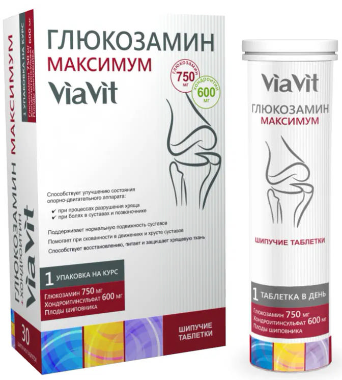 ГЛЮКОЗАМИН МАКСИМУМ таблетки покрытые оболочкой 30 шт.