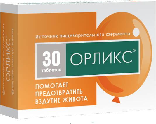 ОРЛИКС таблетки 5 мг 30 шт.