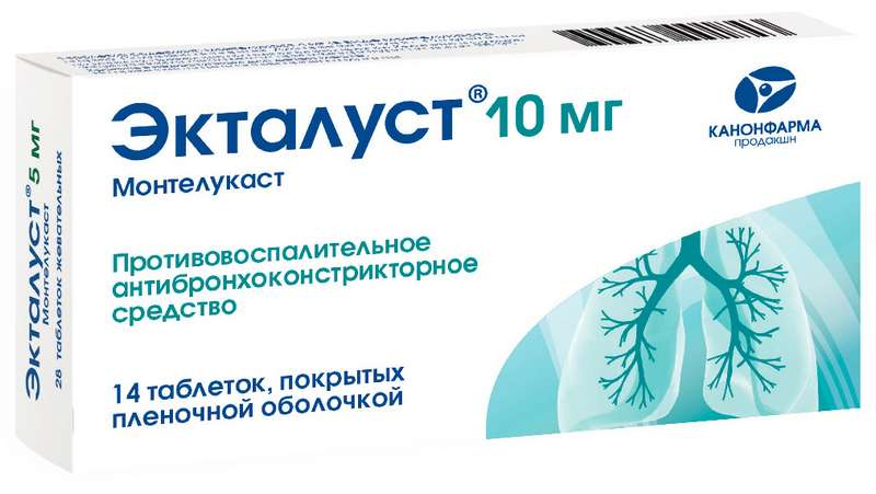 ЭКТАЛУСТ таблетки 10 мг 14 шт.