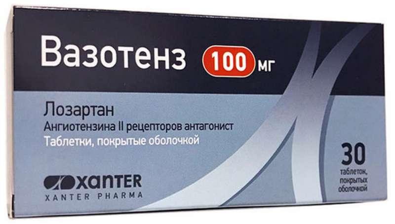 ВАЗОТЕНЗ таблетки 100 мг 30 шт.